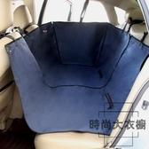 寵物車載墊后座車墊后排安全座椅狗汽車防臟【時尚大衣櫥】