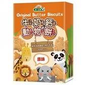 統一生機~牛奶鈣動物餅(原味)80公克/盒