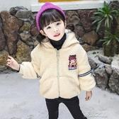 女童外套-新款兒童裝小女孩加絨加厚公主洋氣寶寶毛毛上衣 夏沫之戀