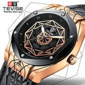 『潮段班』【SB00T821】TEVISE T821 蜘蛛網狀錶面 新款全自動機械錶 防水 真皮手錶