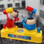 玩具互动桌游抖音同款兒童小人親子攻守對戰雙人小玩具互動桌游小黃人對打機新品