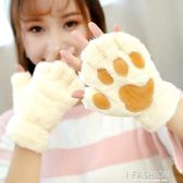 手套 韓版半指卡通手套爪子情侶手套保暖加厚毛絨 Ifashion