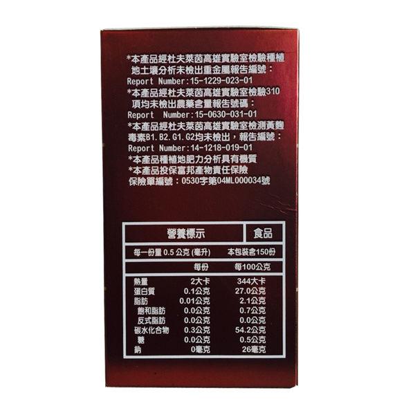【台灣尚讚愛購購】東台灣純天然薑黃膠囊(150粒裝)