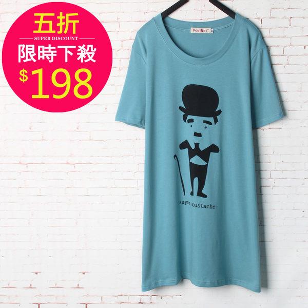 T恤【1601】FEELNET中大尺碼女裝夏装中長款印花短袖上衣 44-48碼
