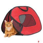 貓包狗包寵物包貓貓外出便攜狗狗袋子貓咪外帶兔子旅行拎狗攜帶包 【格林世家】