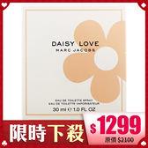 MARC JACOBS Daisy Love 親愛雛菊女性淡香水 30ml【BG Shop】