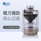 魚缸換水器 魚缸用品用具魚缸吸污器清理魚缸糞便吸便器魚缸反氣舉增氧水妖精『快速出貨』YTL