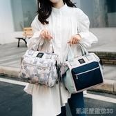 媽咪包中號新款潮牌明星同款外出雙肩背包女輕便母嬰包手提包 凱斯盾