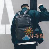 85折免運-後背包登山包休閒男士後背包男士背包正韓學生書包皮時尚潮流運動旅行電腦包潮