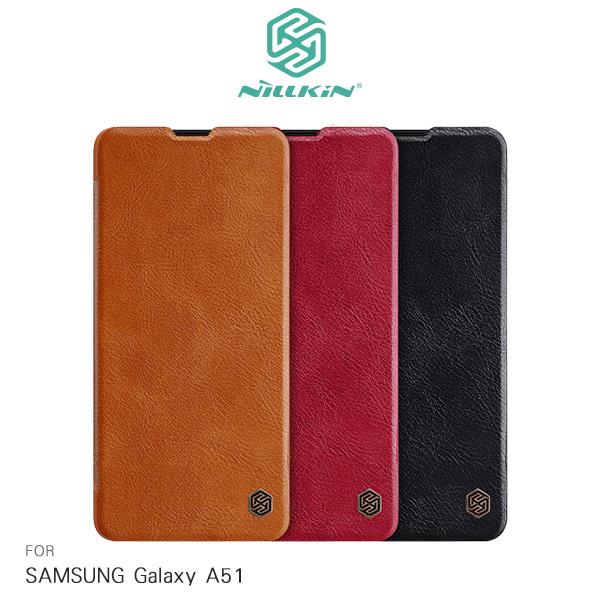 NILLKIN SAMSUNG Galaxy A51 秦系列皮套 可插卡 側翻 皮革 保護套 手機套