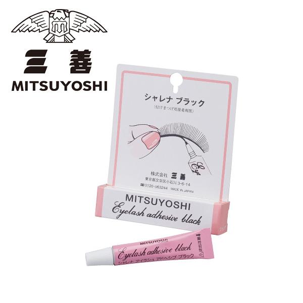 日本 MITSUYOSHI 三善睫毛膠 黑膠  3.5g 防油 可剝除式 【PQ 美妝】