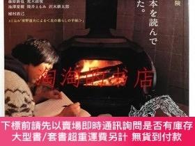 二手書博民逛書店Coyote罕見: magazine for new travelers 2號 (2004年11月) <特集 :