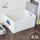 聯府你可6號收納盒6.5L整理盒置物盒T...