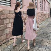 夏裝女裝韓版氣質甜美木耳邊抹胸綁帶中長款吊帶裙連身裙顯瘦長裙  提拉米蘇