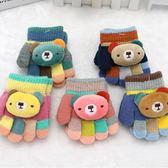 嬰兒手套秋冬季女童男女寶寶五指保暖手套 SDN-0791