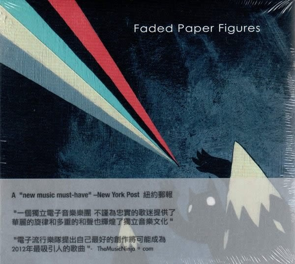 FPF創手稿樂團 CD 3片裝合輯 Faded Paper Figures (購潮8)