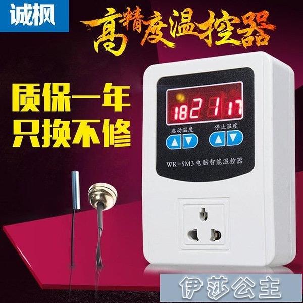 控溫器丨電子控溫插座丨數顯智慧溫控器溫度控制器開爬蟲丨爬寵水