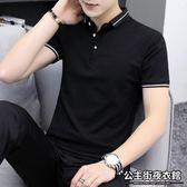 韓版男裝短袖T恤夏季新款男士潮流襯衫領POLO衫百搭修身純色翻領