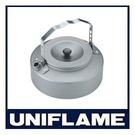 Uniflame 900ml 鋁合金茶壺 667736