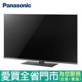 Panasonic國際49型六原色4K智慧聯網顯示器TH-49FX800W含配送到府+標準安裝【愛買】