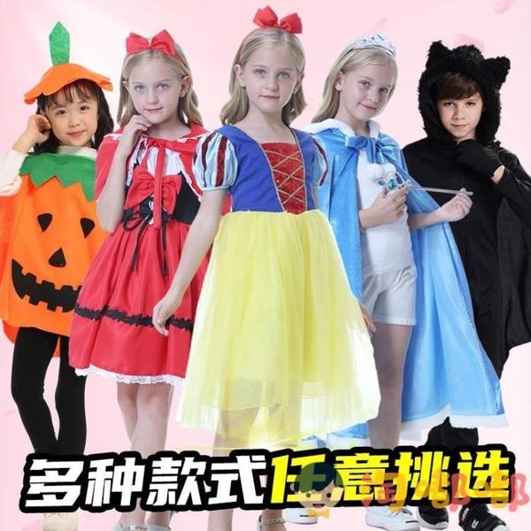 萬聖節兒童服裝男童女童小紅帽白雪公主連衣裙冰雪奇緣蝙蝠衣cos【淘嘟嘟】