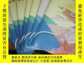 二手書博民逛書店FAIRY罕見PIANO PIECE (日本原版钢琴谱 8册合售 详见图片)Y25524