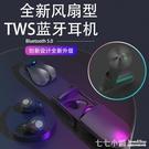新款私模F7真無線雙耳入耳式立體聲運動多功能四合一TWS藍芽耳機