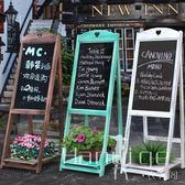 黑板 廣告板 小黑板 原木支架式商場店鋪門口宣傳廣告板 寫粉筆熒光筆