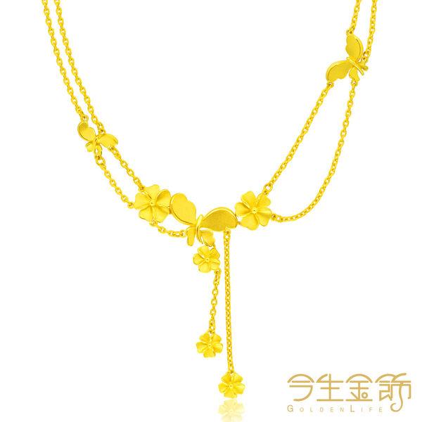 今生金飾    蝶戀之喜項鍊    純黃金項鍊