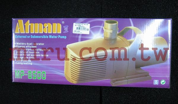 【西高地水族坊】ATMAN亞特曼 海陸馬達 MP-8500