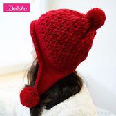 笛莎女童毛線帽冬季新款兒童時尚可愛毛球款小女孩女童帽子 千千女鞋 千千女鞋igo