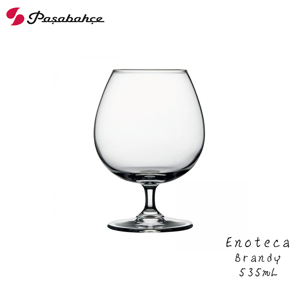 Pasabahce Enoteca Brandy 535mL 白蘭地杯 干邑杯 535cc 高腳杯
