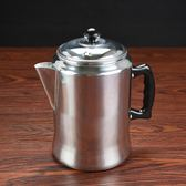 3L鋁壺絲襪奶茶壺港式奶茶純鋁制奶茶壺沖茶壺拉茶壺咖啡壺第七公社