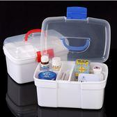 家庭用小藥箱大號家用透明帶提手急救箱藥物盒收納箱子 免運快速出貨