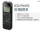呈現攝影-SONY ICD-PX470 ...