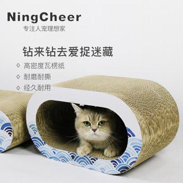 貓抓板鈴鐺多功能耐磨貓抓板貓用品瓦楞紙撓抓板貓玩具磨爪板 618降價