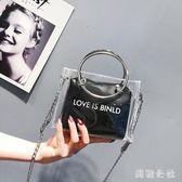 鏈條包 小包包2018新款ins超火仙女鏈條學生包 ZB980『美鞋公社』