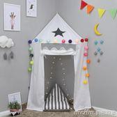 兒童讀書角帳篷北歐轉角帳篷游戲屋男孩室內玩具屋女孩城堡過家家QM 美芭
