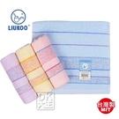 LK417煙斗彩紋童巾 (6條)~DK襪子毛巾大王