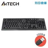 A4 TECH 雙飛燕 KR-85圓角舒防水鍵盤(USB)