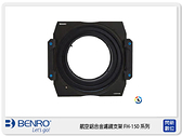 Benro 百諾 FH-150 T1 FH150 T1 漸層濾鏡 框架 可調整CPL 轉接環 適用 TAMRON SP 15-30 F2.8 /PENTAX FA 15-30 F2.8