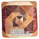 【水晶晶家具/傢俱首選】 SB9396-...