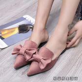 韓版蝴蝶結尖頭拖鞋女外穿半拖