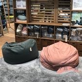 懶人沙發 懶人沙發日式創意豆袋單人個小戶型臥室陽臺休閑豆包躺椅榻榻米 LW2224