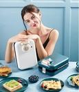 台灣現貨 點心機 早餐機 熱壓吐司機 早餐神器 熱壓三明治機 華夫餅機 帕尼尼機