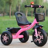 兒童三輪車腳踏車1-3-6歲寶寶自行車男/女孩輕便嬰幼兒手推車寶寶 智聯igo