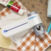 牙刷消毒器 置物架壁掛牙膏電動牙刷架烘乾盒抖音創意吸壁式   WD