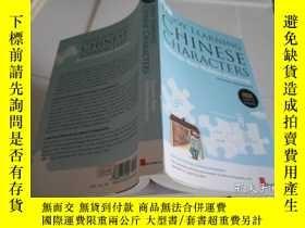 二手書博民逛書店ENJOY罕見LEARNING CHINESE CHARACTE