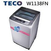 TECO 東元 定頻單槽洗衣機 11公斤 W1138FN (銀河灰)