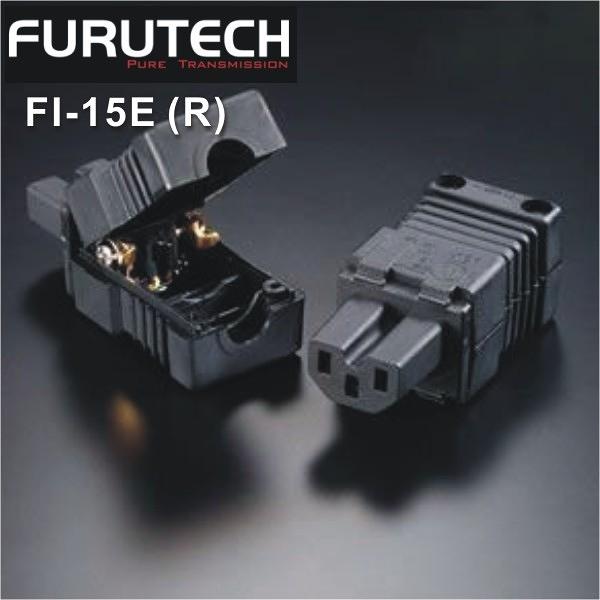【勝豐群新竹音響】Furutech 古河 FI-15E (R) Audio Hi-End  電源插頭 (母)